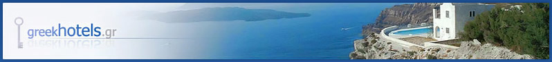 Aegean and Sporades Hotels, Aegean and Sporades Hotel Directory