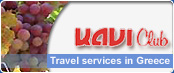 Kavi Club Travel Services