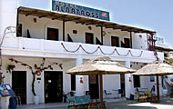 Albatross Hotel, Livadi, Serifos, Cyclades, Greek Islands, Greece Hotel