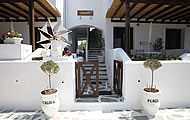 Pergola Apartments, Livadi, Serifos, Cyclades, Greek Islands, Greece Hotel