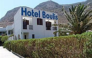 Boulis Hotel, Kamares, Sifnos, Cyclades, Greek Islands, Greece Hotel