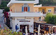 Anna Studios, Melitsachas, Kalymnos, Dodecanese Islands, Greek Islands Hotels